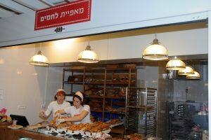 חנות נמל תל אביב