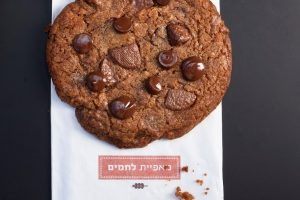 עוגיית שוקולד ציפס