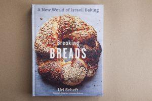 Breaking Breads // אורי שפט -אפייה ישראלית