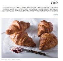 עשרת הקרואסונים הטובים בתל אביב Timeout